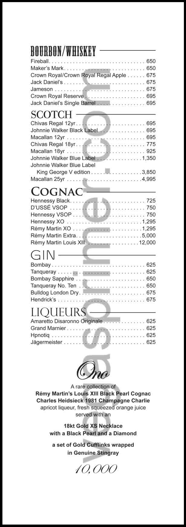 Bourbon, Whiskey, Scotch, Cognac, Gin and Liqueur options at XS Las Vegas